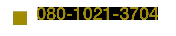お電話でのお問い合わせ|受付時間:8:00 – 22:00(完全予約制)